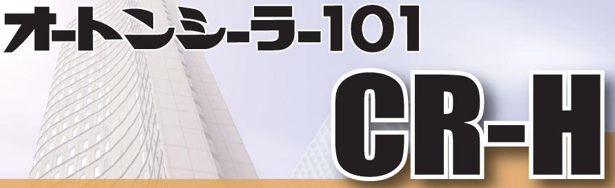 101CRH