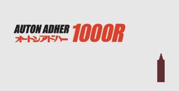 AD1000R_logo