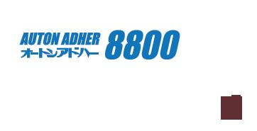 AD8800_logo