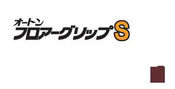 floorgripS_logo