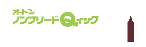 nonbleedQuick_logo