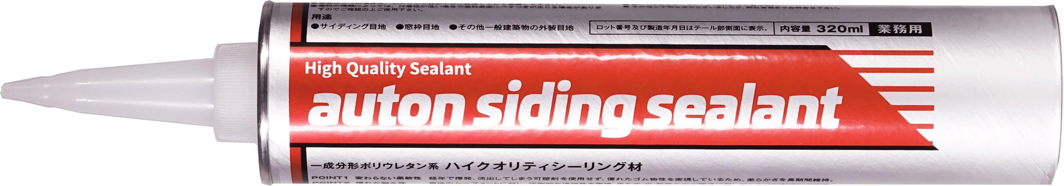 sidingcart_pic